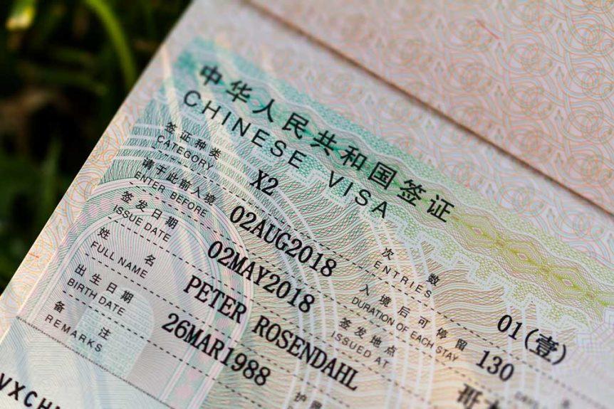Peter Rosendahl studievisum til Kina i forbindelse med skole ophold