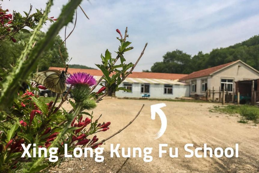 Peter Rosendahl blog Xing Long Kung Fu School Front of the Building with Butterfly
