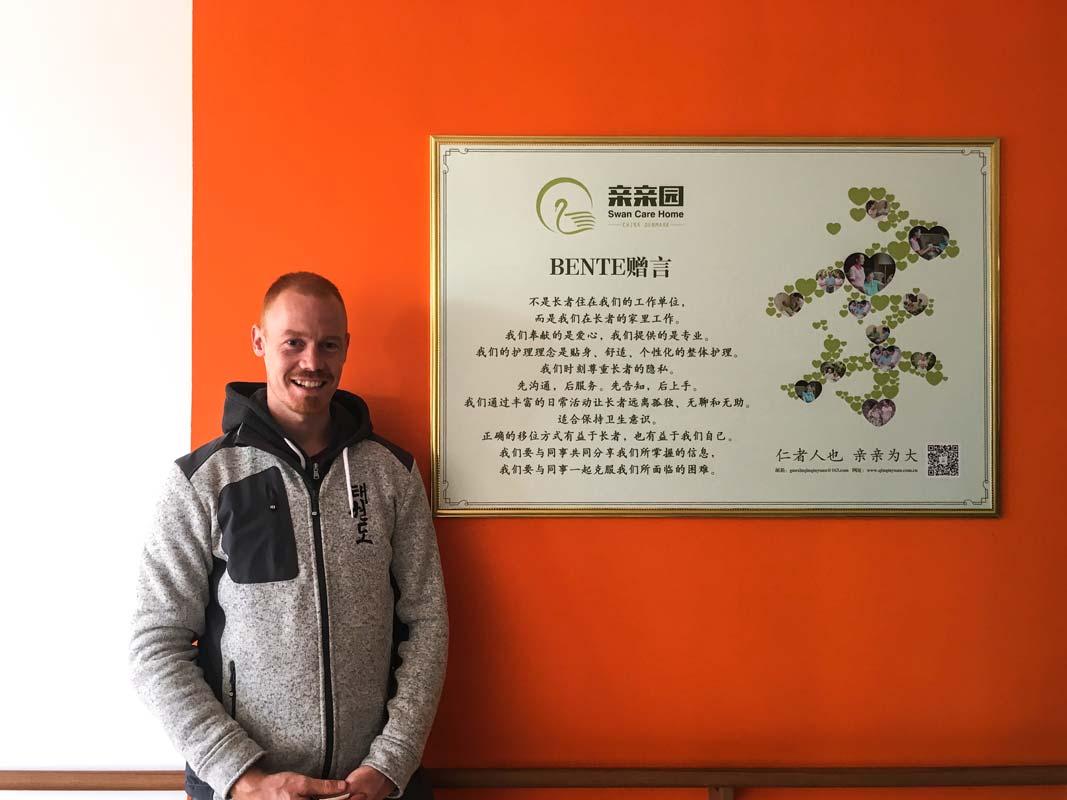 Peter foran Bentes 10 bud på kinesisk plejehjem